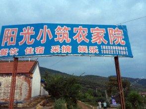 Yangguang Xiaozhu Farmhouse