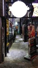 Bunker Factory Itaewon