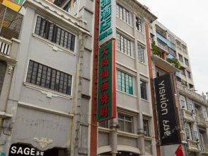 City Comfort Inn (Guangzhou Shangxiajiu Pedestrian Street Branch 1)