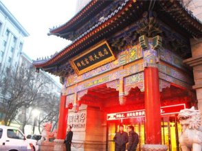 Xi'an Jinyuan Furun Hotel