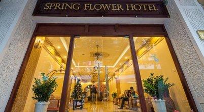 Spring Flower Hotel