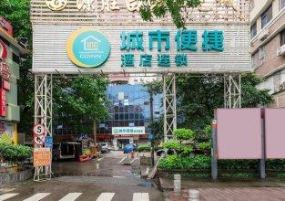 City Comfort Inn Guangzhou Shangxiajiu Pedestrian Street Chenjiaci