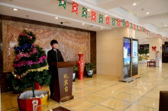 Beijing Qihang International Hotel