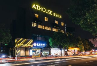 Atour Hongkou Cypress
