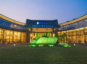 Yongjing Villa Hotel - Suzhou