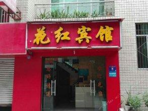 Huahong Hostel