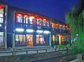 Zhouzhuang Jinshuiloutai Inn
