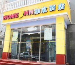 Beijing Home Inn - Liujiayao