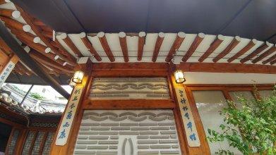 So Hyeon Dang Hanok Guesthouse