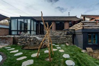 Yi Jing. Escape Split House