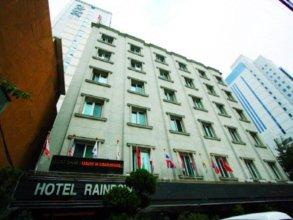 Rainbow Hotel Youngsan