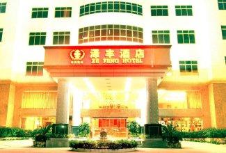 Zefeng Hotel - Shenzhen