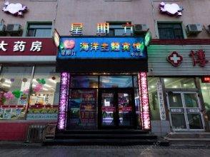 Haomeng Saturday Hotel Shenyang Zhongshan