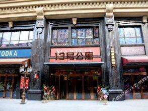 Mia Hotel Xi'an
