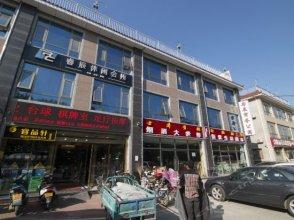 Rui Chen Business hotel