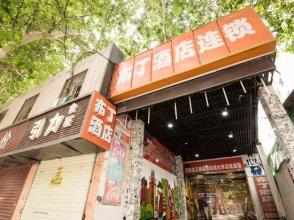 Pod Inn Xi'an Taiyi Road Xi'an University of Architecture and Technology