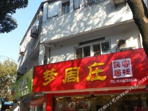Zhouzhuang Wanyuan Hostel