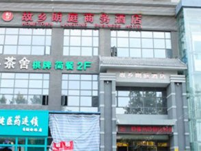 Guxiang Langting Business Hotel