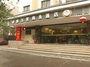 Xinyuan Wanjia Hotel (Xi'an Railway Station Wulukou Metro Station Wanda Plaza)