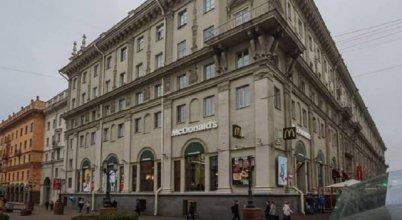 Апартаменты StudioMinsk в историческом центре