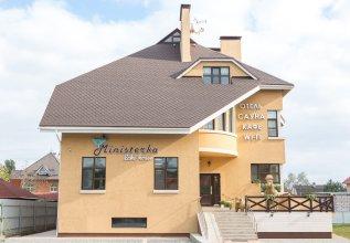 Ministerka Lake House