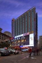 Hanyong Hotel Wanfu Building Branch