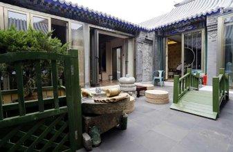 Beichangjie  quadrangle dwellings