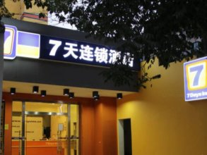 7 Days Inn Xian Jiaotong University Health Science Center Weiyi Street Subway Station Branch