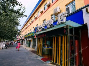 7 Days Inn (Beijing North Chaoyang Road Changying Metro Station)