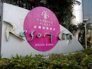 Harbour Plaza Resort City