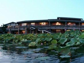 Higher Hotel (Lotus Pond)