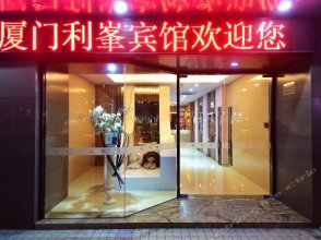 Lifeng Hostel