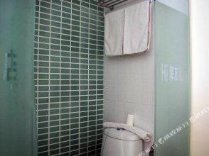 Hi Inn (Beijing Liuliqiao)