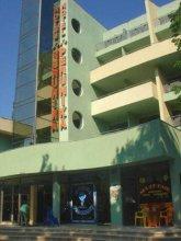 SG Hotel Perunika
