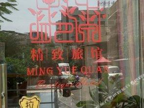 Mingyuequan Hostel