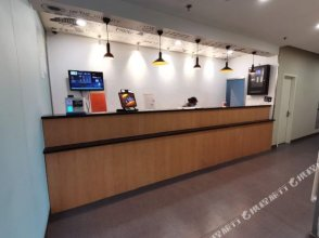 Hanting Hotels Xi 'an Road West Science And Technology
