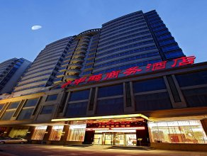 Canaan International Hotel