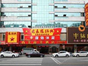 Meigaomei Hotel (Dongguan Yinfeng)