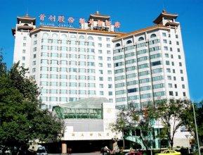 Capital Xindadu Hotel - Beijing