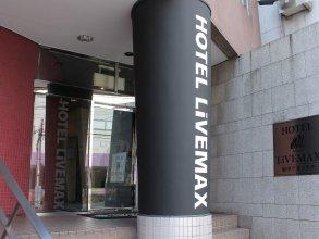 HOTEL LiVEMAX Fuchu-Annex