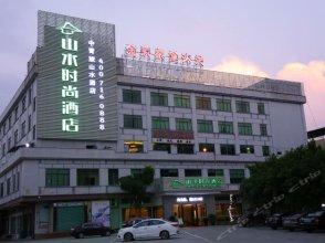 Shanshui Trends Hotel (Guangzhou Huadu Yingbin Road)