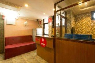 OYO 5658 Hotel In City