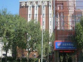 Hanting Hotel Xian South Erhuan Gaoxing Branch
