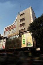Gjangzhou Xindengfeng Hotel
