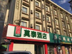 Motel Xi'an Xingqing Road