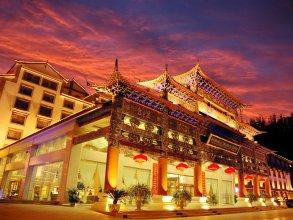 Lijiang International Hotel