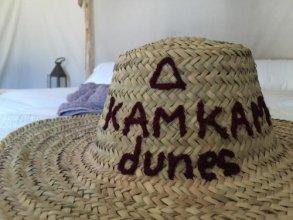 Kam Kam Dunes