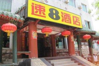 Super 8 Hotel Jinbao Street