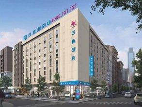 Starway Pacific Hotel Xian