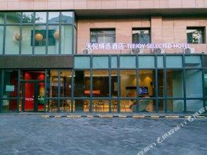 Teejoy Hotel (Xi'an Huimin Street Sajinqiao Metro Station)